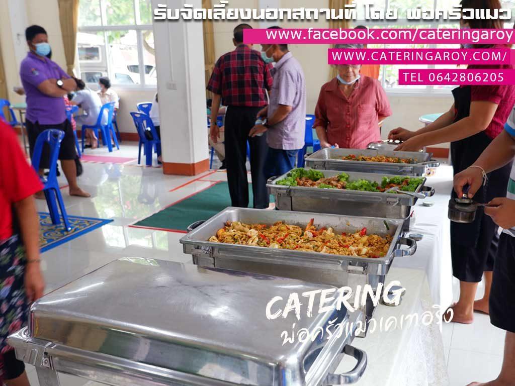ตัวอย่างจัดเลี้ยงนอกสถานที่ วัดบางนาใน อาหารอร่อยๆโดยพ่อครัวแมว